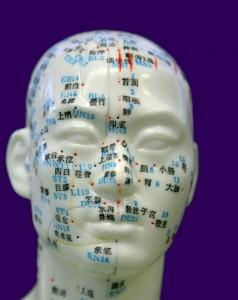 אבחון הוא השלב הראשון בטיפול בדיקור סיני